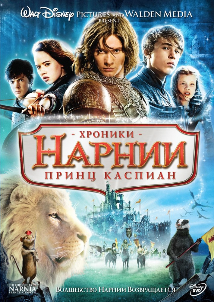Расписание на 16 Апреля - poravkino.ru