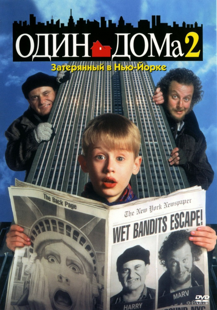 Исторические фильмы про рим смотреть в хорошем качестве