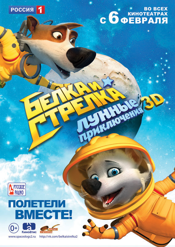 Плеер Для Андроид На Русском