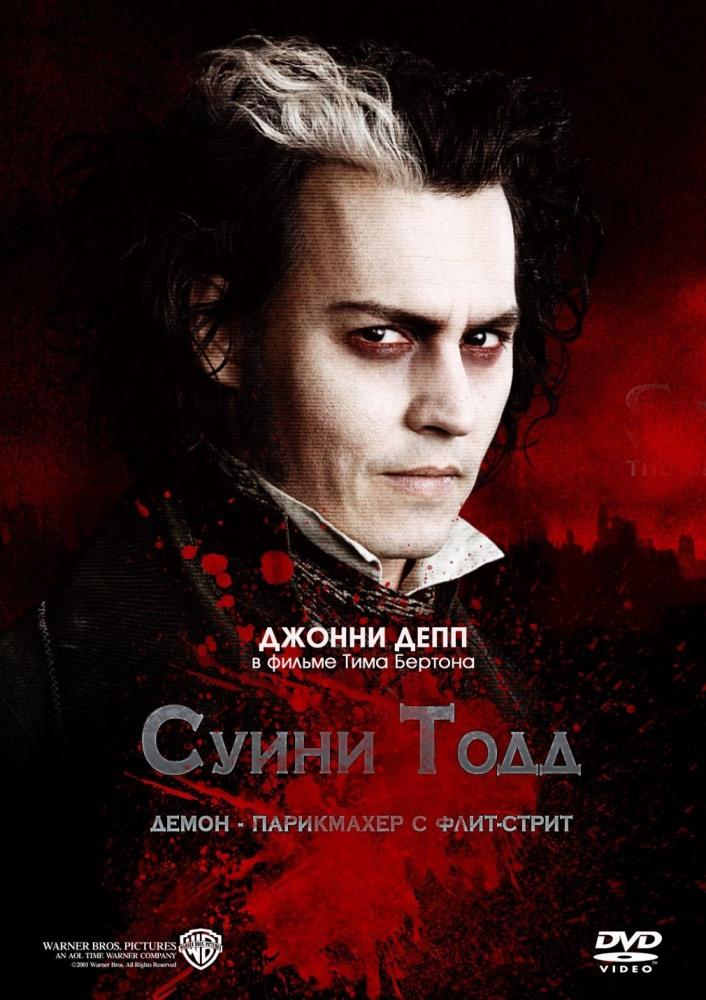 Пять звезд на Павелецкой — Кинотеатры