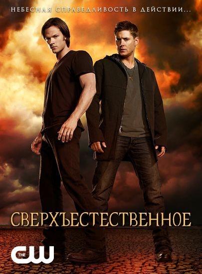 Смотреть на HDRezka сериалы онлайн в HD 720