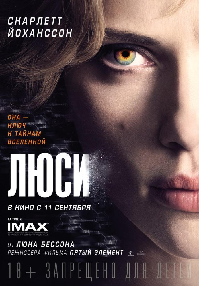 Смотреть новые фильмы онлайн в хорошем качестве HD 720p ...